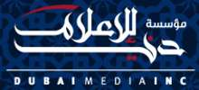 Arabic FM radio station