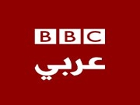 BBC Arabic radio station