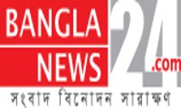 Bangla News 24 radio station