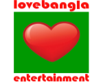 Love Bangla radio station