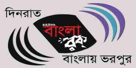 Radio Bangla Rock radio station