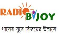 Radio Bijoy radio station