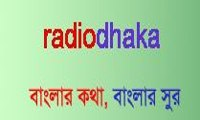 Radio Dhaka radio station