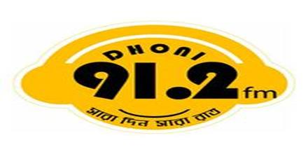 Radio Dhoni 91.2 FM radio station