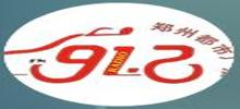 Car 91.2 radio station
