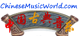 Chinese Music World radio station