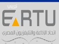 ERTU News Talk radio station
