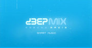 Deep Mix radio station