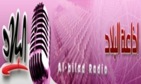 Albilad Radio radio station