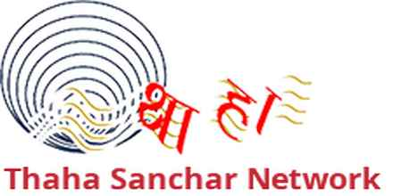 Radio Thaha Sanchar radio station