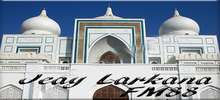 Hot FM 89 Layyah | OnlineRadio | Listen to Pakistan Online Radio Station